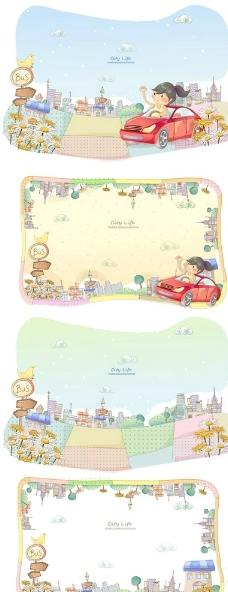 田园城市风景儿童矢量图片