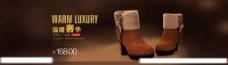 创意高档鞋子海报模板图片
