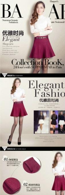 短裤详情页模板图片