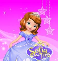 索菲亚公主