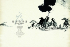 中国风水墨山水画海报