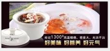 电器电饭锅淘宝首页素材海报全屏海报