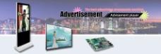 广告机网页海报