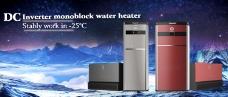 南极空气能热水器