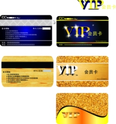 VIP会员卡模板蓝黑
