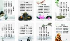 美丽厦门共同缔造五字歌牌图片