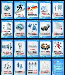 企业精神图片