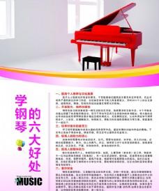 学钢琴的好处