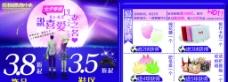 七夕电子屏海报活动图片