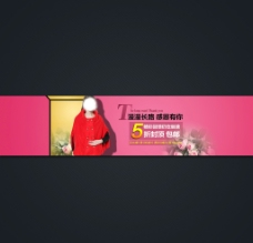 淘宝女装促销海报图片模板
