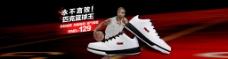 匹克篮球鞋