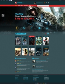 游戏综合网站