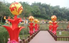 漳州芝山公园图片
