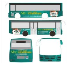 公交车身广告图片