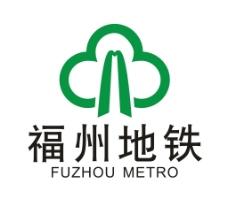 福州地铁标志图片
