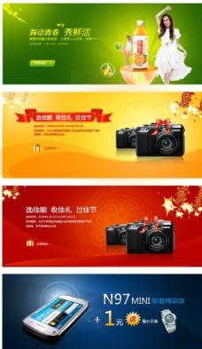 淘宝电子商品相机banner图片