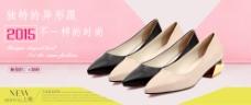 异形跟时尚女单鞋海报