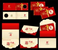 大气红色企业邀请函模板PSD素材