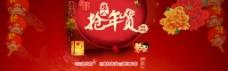 启东企业文化设计背景图片高清PSD下载