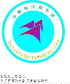俱乐部标志图片