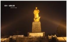孙中山夜景图片