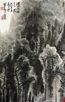 深山茂林图片