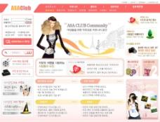 女性购物网站素材图片