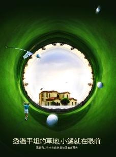 高尔夫小镇海报设计图片