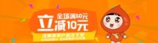 网站海报banner图片