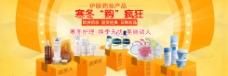 淘宝护肤药妆产品