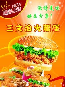 三文治火腿堡图片