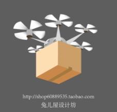 搬箱子的无人飞机AI失量图片