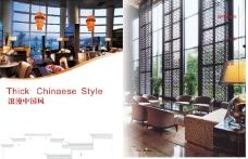 浪漫中国风家具画册设计