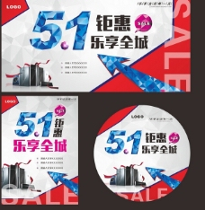 51电器广告