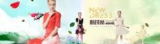 夏季促銷海報女裝圖片