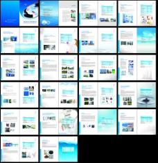 企业画册标语