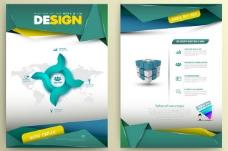 立体画册设计
