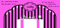 粉色婚礼设计