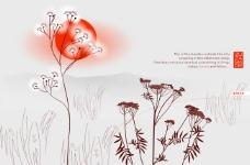 漂亮的花蟲flash