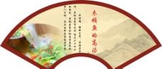 中国风外框图片