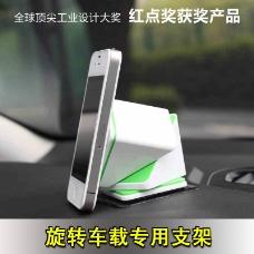 魔立方旋转手机支架主图直通车图片