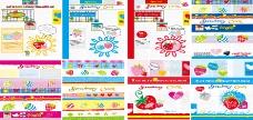 韩风草莓画报设计