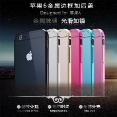 淘宝主图 苹果6手机壳主图
