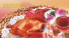 红烧乳鸽图片