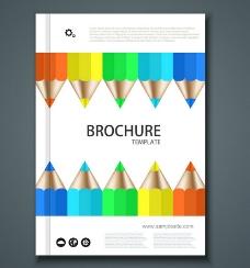 彩色铅笔画册封面