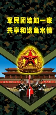军队文化建设图片