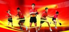 乒乓球展板图片