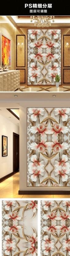 3D浮雕玄关装饰画(分层)