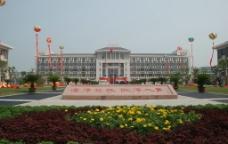 树人国际学校图片