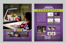 K03s臺燈彩頁圖片